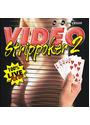 Video Strippoker 2