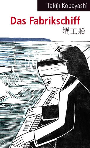 Das Fabrikschiff - Takiji Kobayashi