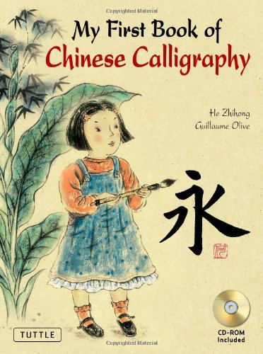 My First Book of Chinese Calligraphy - Guillaum...