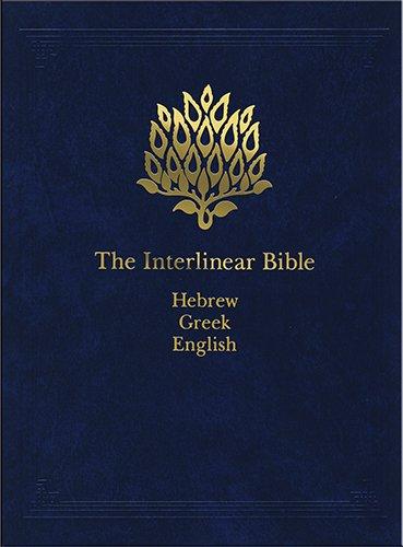 The Interlinear Bible: Hebrew/Greek/English - Jay Patrick Green Sr.