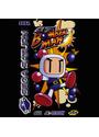 Bomberman: Saturn