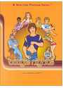 Boogie Nights (New Line Platinum Series)