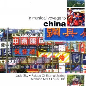 Various - A Musical Voyage to China