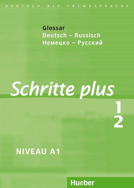 Schritte plus 1+2: Deutsch als Fremdsprache / G...
