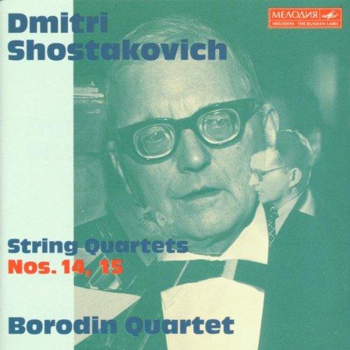 Borodin Quartett - Streichquartette Vol. 6