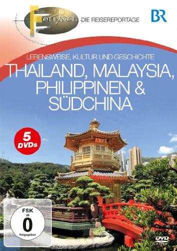 Thailand, Malaysia, Philippinen & Südchina [5 D...