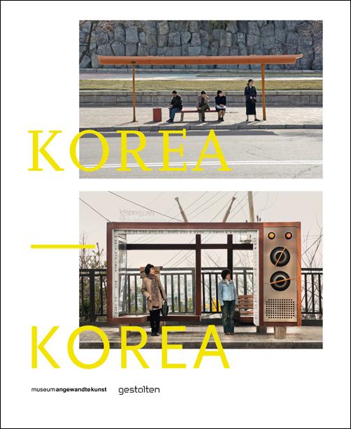 KOREA - KOREA: Ein Fotoprojekt von Dieter Leistner