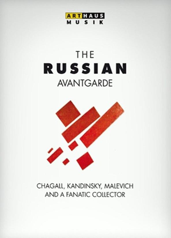 The Russian Avantgarde [4 DVDs]