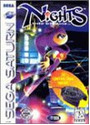 Night into Dreams 3D Control pad Pack - Saturn - US