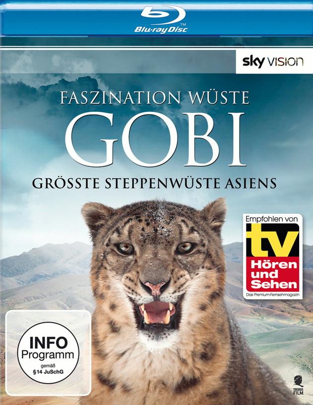 Faszination Wüste - Gobi: Größte Steppenwüste A...