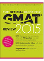 The Official Guide for GMAT Review 2015: with Online Question Bank and Exclusive Video [Softcover]