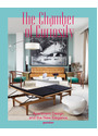 The Chamber of Curiosity: Apartment Design and the New Elegance - 	Robert Klanten [Hardcover]