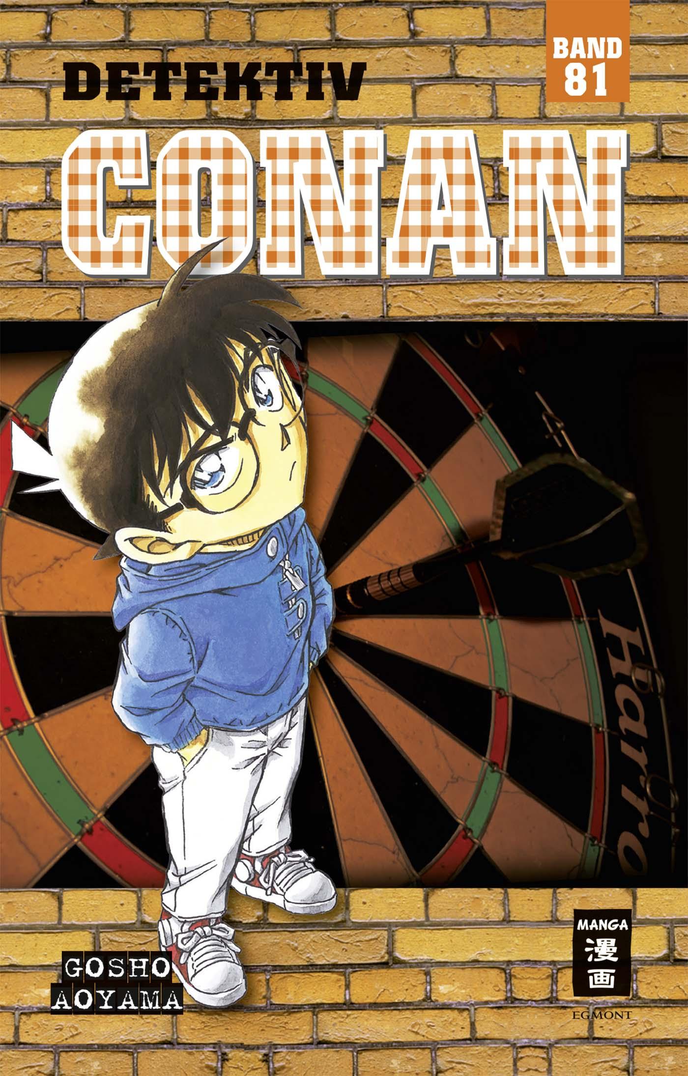 Detektiv Conan 81 - Aoyama, Gosho