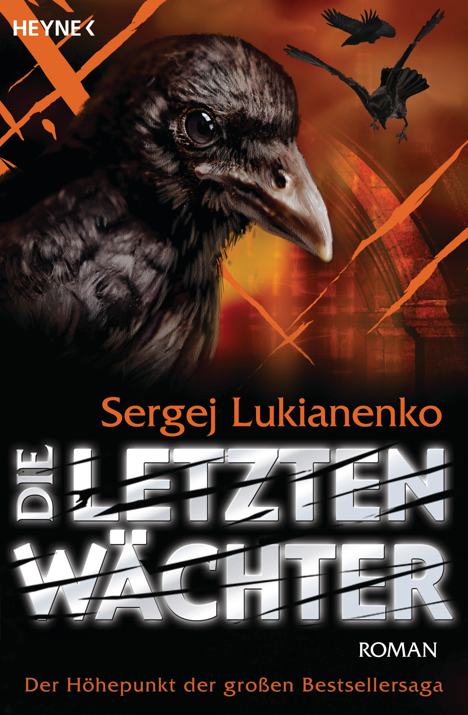 Die letzten Wächter - Sergej Lukianenko [Taschenbuch]