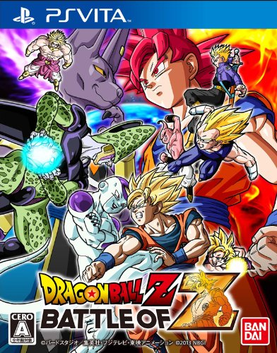 Dragon Ball Z - Battle of Z [PS Vita]