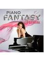 Katharina - Piano Fantasy