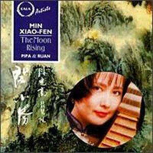 Minxiaofen - Trad. Chinesische Musik