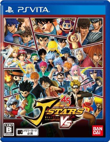 J-Stars Victory Vs - Playstation Vita [japanisc...