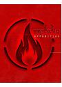 Frei.Wild - Opposition Deluxe Edition