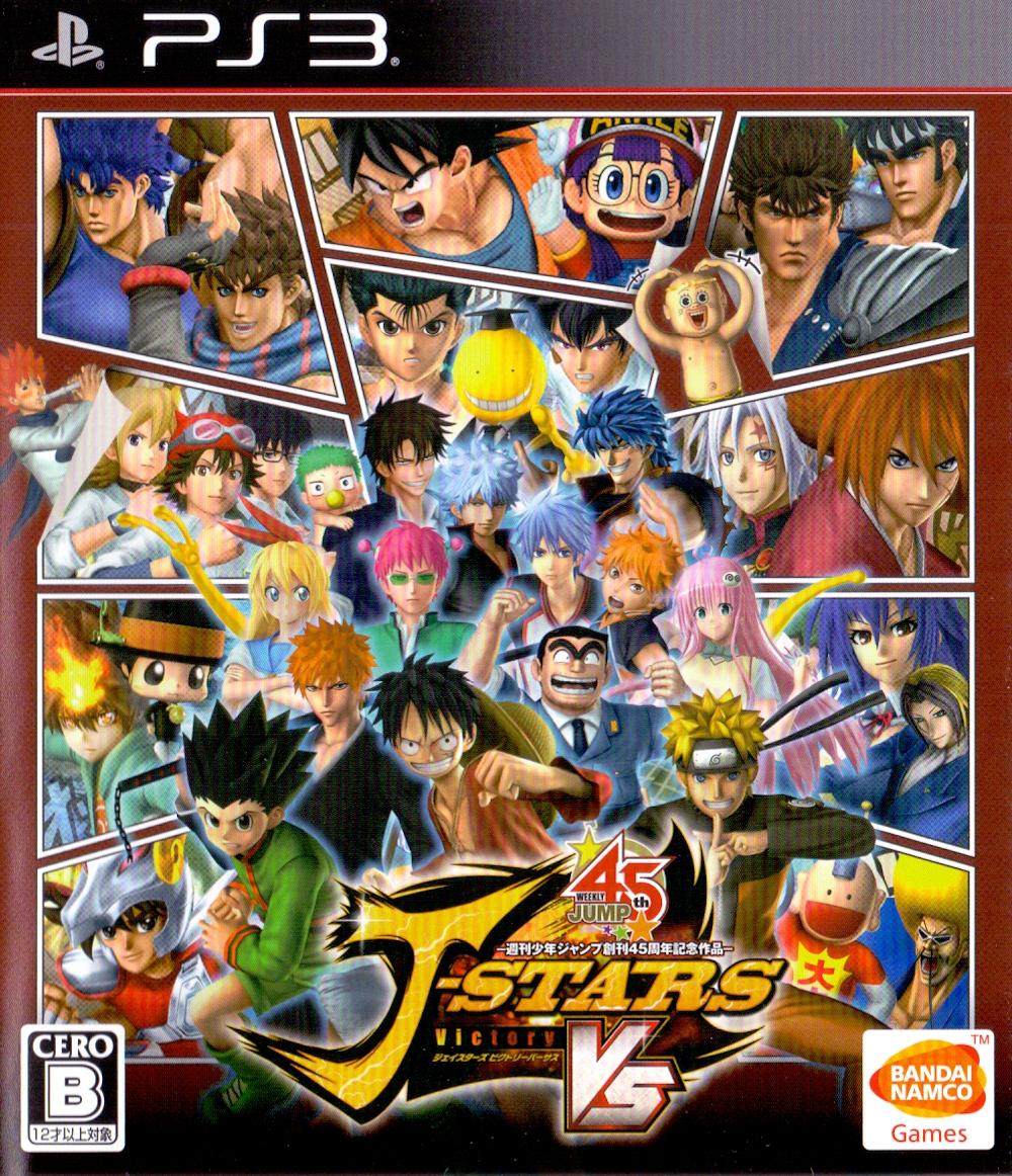 J-Stars Victory Vs [JP Import]
