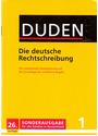 Duden - Die deutsche Rechtschreibung: Band 1 - Das umfassende Standardwerk auf der Grundlage der aktuellen amtlichen Regeln [Sonderausgabe, Gebundene Ausgabe, 26. Auflage 2015]
