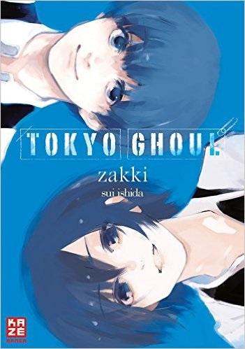 Tokyo Ghoul Zakki: Artbook - Sui Ishida