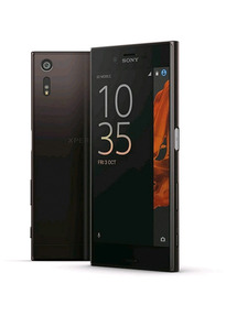 Sony Xperia XZ 32GB mineral back
