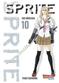 Sprite: Band 10 - Yugo Ishikawa [Taschenbuch]