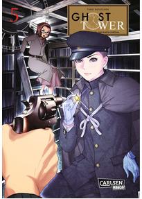 Ghost Tower: Band 5 - Taro Nogizaka [Taschenbuch]
