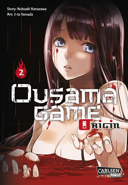 Ousama Game Origin 2 - Nobuaki Kanazawa [Tasche...