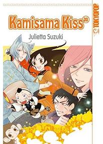 Kamisama Kiss 20 - Julietta Suzuki [Taschenbuch]