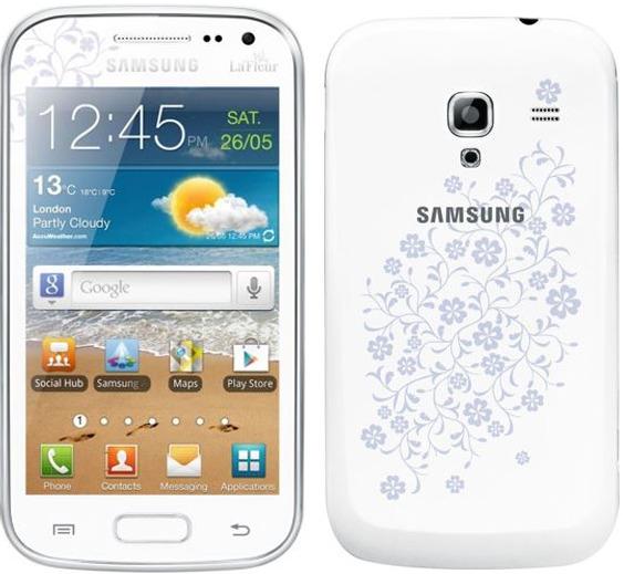 Samsung I8160 Galaxy Ace II 4GB wit