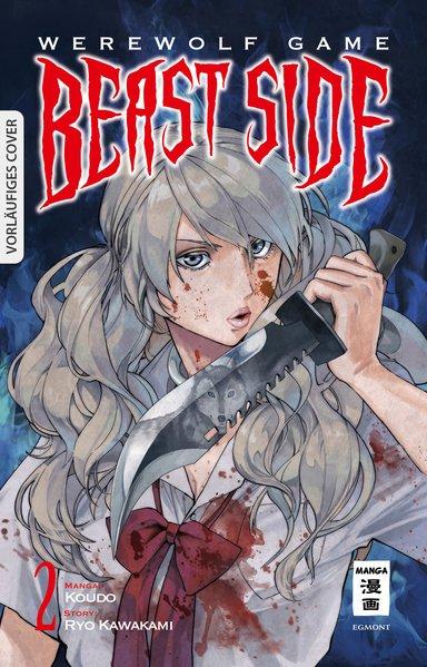 Werewolf Game – Beast Side 02 - Koudo [Taschenb...