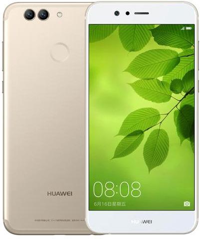 Huawei Nova 2 64GB Dual Sim prestige gold