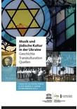 Musik und jüdische Kultur in der Ukraine. Geschichte, Transkulturation, Quellen - Sounding Heritage Vol. 2 [Taschenbuch]