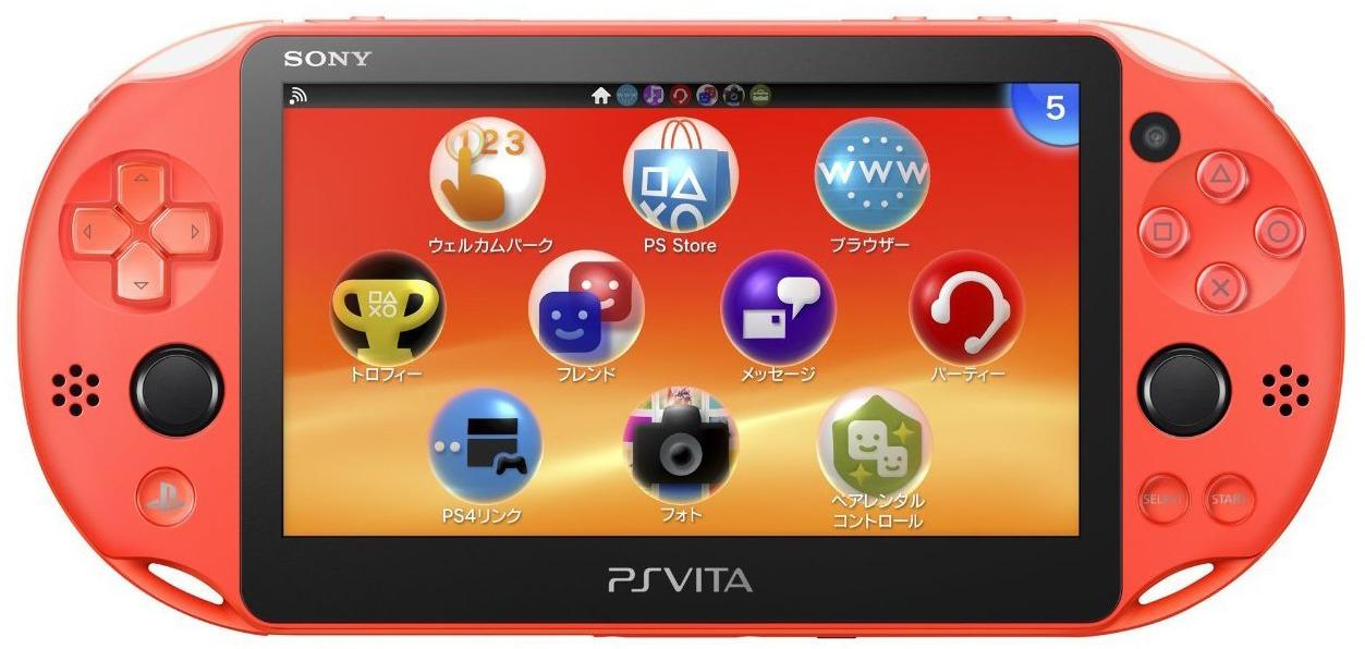Sony PlayStation Vita Slim [Wi-Fi, JP Import] n...