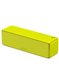 Sony SRS-HG1 jaune